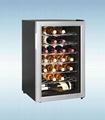 wine cooler 5