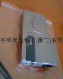 漳州3D手板模型
