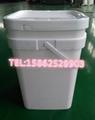 8加侖大口塑料方桶 30L塑料方桶 5