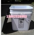 6加侖長方形23L升塑料桶 4