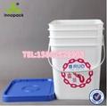 20升L塑料方桶