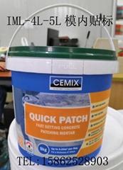 IML模内贴标20L塑料桶