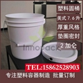 2加侖美式塑料桶