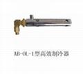 AB-OL-1蜗旋致冷器