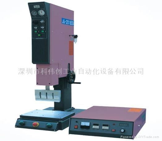 深圳20K超聲波塑焊機 1