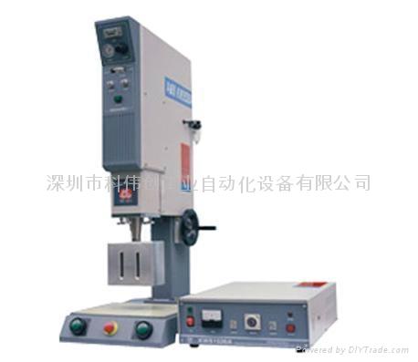 深圳20K超聲波塑焊機 2