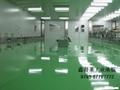 環氧樹脂自流平防靜電地板塗料