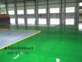 環氧樹脂防塵耐磨地板