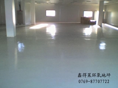 東莞環氧樹脂防靜電地坪