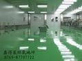 環氧樹脂砂漿自流平地坪