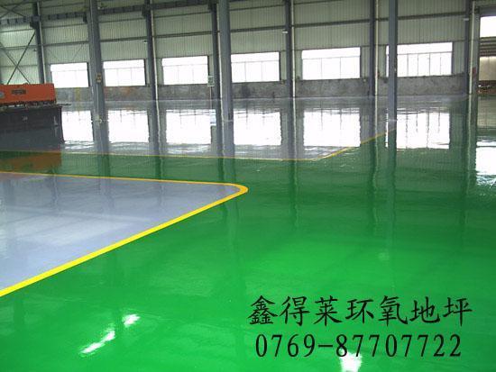 环氧树脂防静电地坪工程 1