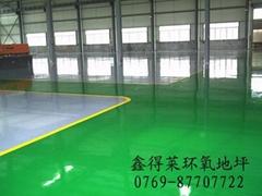 环氧树脂防静电地坪工程