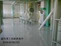 環氧樹脂防靜電地板