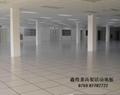 東莞全鋼高架活動地板