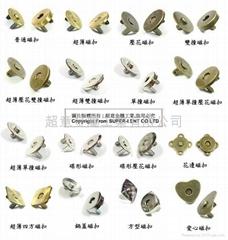 磁扣, 磁鈕, 磁釦, 拼布材料, 拼布配件, 超薄磁扣