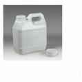 1.2L食品級桶香精桶