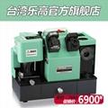 樂高銑刀鑽頭研磨機LG-F4