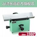 樂高曲線倒角機LG-R700
