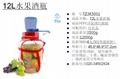 水果酒瓶 1