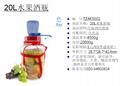 水果酒瓶 3