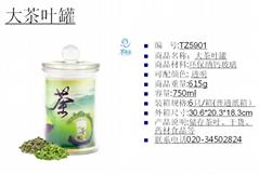 大中小茶葉罐