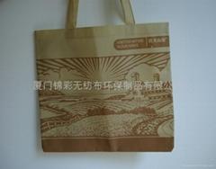 漳州无纺布酒瓶袋