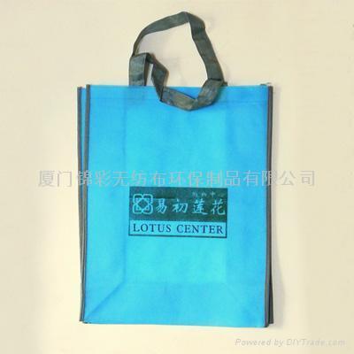 廈門絨布禮品袋  1