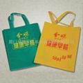 三明草莓购物袋