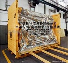深圳木箱包装厂、运输木箱打包、