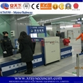 Heavy X Ray Baggage Scanner  for seaport