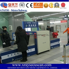 Heavy X Ray Baggage Scanner  for seaport, railway system, express AT8065