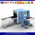 SECUSCAN AT5030C Hotel X Ray Baggage