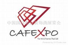义乌市中商展览服务有限公司