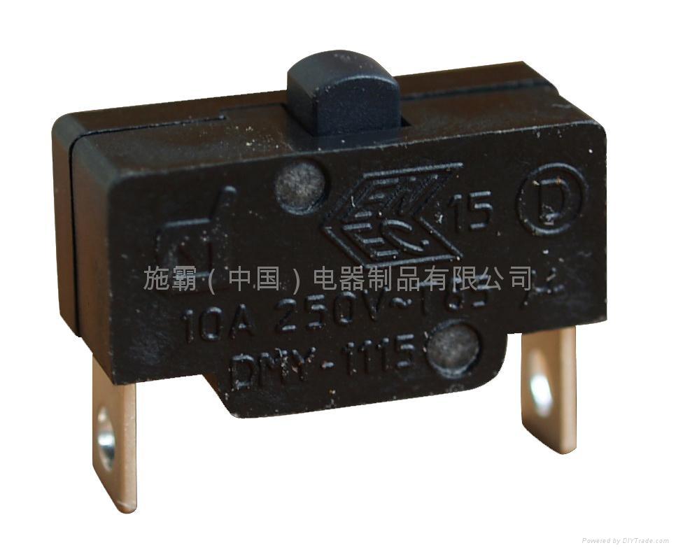 Hair Dry Switch 4