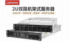 联想Lenovo(IBM)ThinkSystem SR650 SR658 SR860服务器