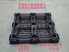 深圳二手塑料托盤
