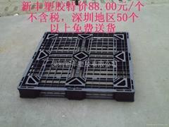 深圳二手塑胶托盘.