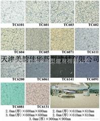 LG芯寶防靜電塑膠地板