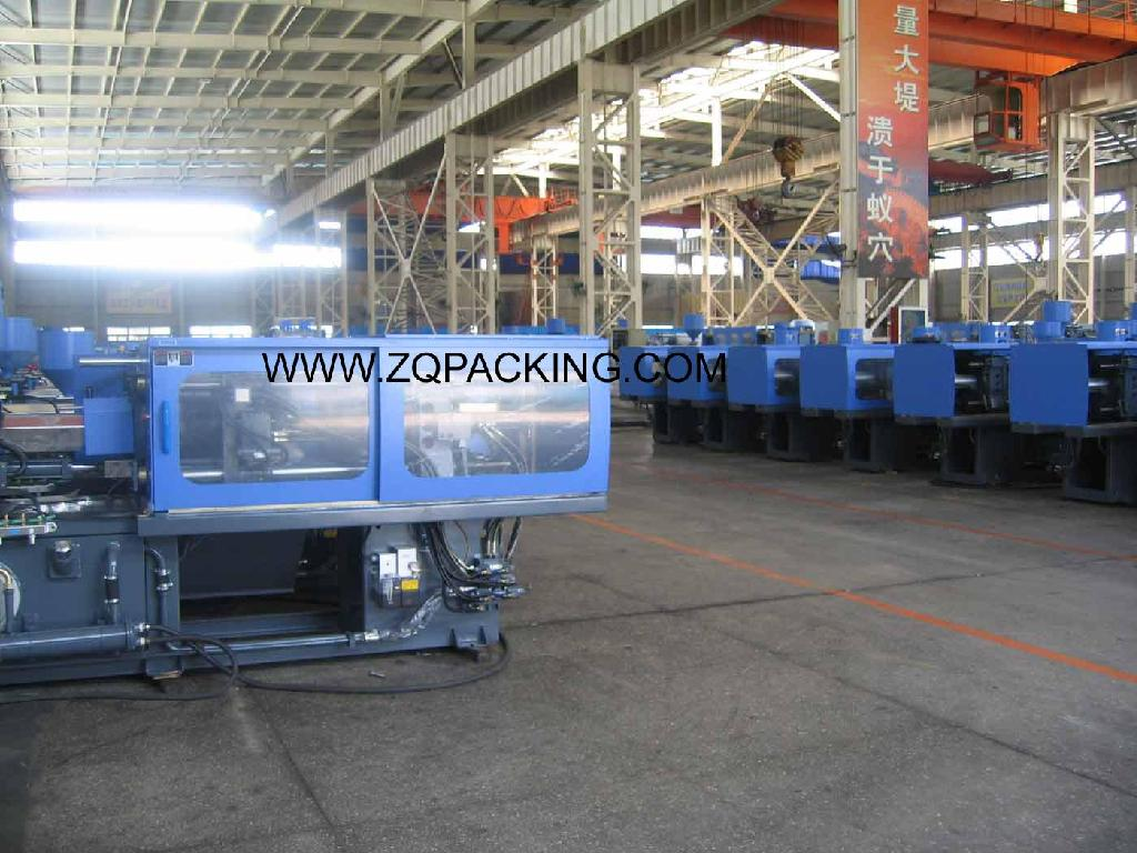 G88  Series Injection Molding Machine 1