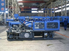 ZHI-G168 Injection Molding Machine
