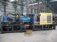 ZHI-G328 Injection Molding Machine