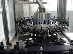 glass bottle washing machine