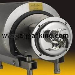 Hygienic water centrifugal pump