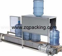 Automatic Cap steam Sealing machine