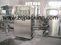 1-3 Gallon washing Filling capping machine 1