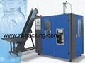 ZQ-B2/ZQ-C3 Full Automatic Blow Molding Machine  coca bottle blowing machine 1