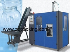 ZQ-B2/ZQ-C3 Full Automatic Blow Molding Machine  coca bottle blowing machine