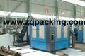 ZQ-A6 Full Automatic Blow Molding Machine  Water bottle making machine 1