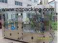 4in1 monobloc juice pulp filling machine