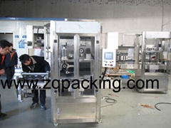 15000bph PVC Label sleev